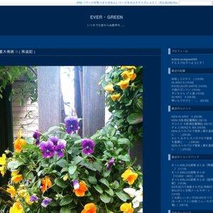 ~サイボーグ009 生誕50周年記念~ (歌手生活50周年)  『成田 賢 ワンマン・ライヴ 第一章』