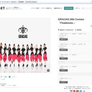 GRACiAS 24th Contact「Finalmente.」