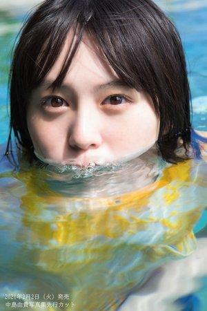 中島由貴さん 写真集(仮)発売記念イベント(特典お渡し会)