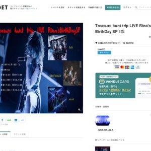 Treasure hunt trip LIVE ~Rina's BirthdaySP~ 1部