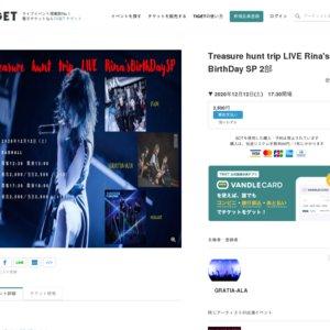 Treasure hunt trip LIVE ~Rina's BirthdaySP~ 2部