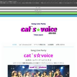 cat`s☆voice ♯25