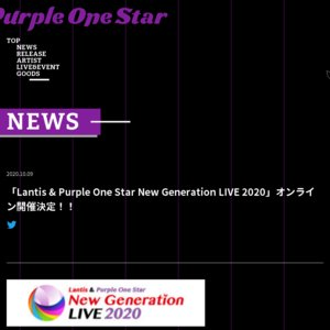 Lantis & Purple One Star New Generation LIVE 2020