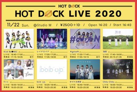 HOT DOCK LIVE 2020