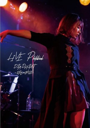 YURiKA LIVE Photobook「DEAD HEAT 〜RED vs BLUE〜」発売記念サイン会