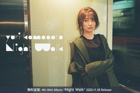 駒形友梨「Night Walk」発売記念イベント 東京・HMV&BOOKS SHIBUYA 5階 イベントスペース