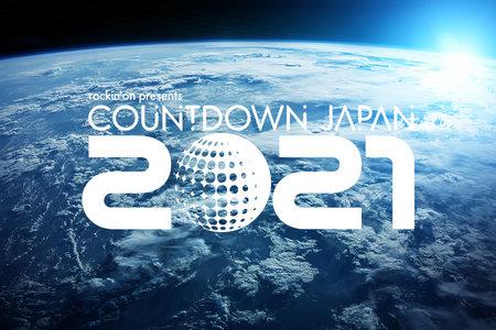 COUNTDOWN JAPAN 2021 4日目