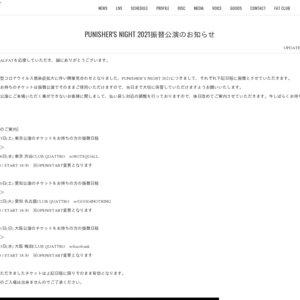 【振替】PUNISHER'S NIGHT 2021 名古屋CLUB QUATTRO