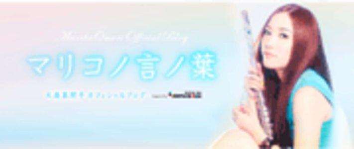 【振替】大森真理子Presents new release記念企画! 『Familiar』(小野亜里沙,南紗椰,大森真理子)