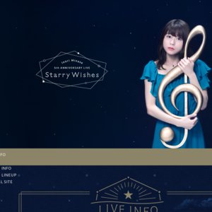「Inori Minase 5th ANNIVERSARY LIVE Starry Wishes」