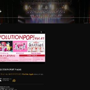 EVOLUTION POP! Vol.41