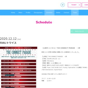 THE CONNECT PARADE(2020/12/12)1部
