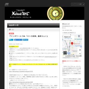 マンガワールド86 「ロトの紋章」藤原カムイ