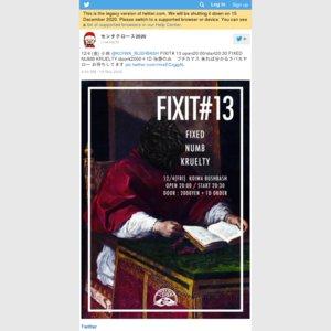 FIXIT# 13