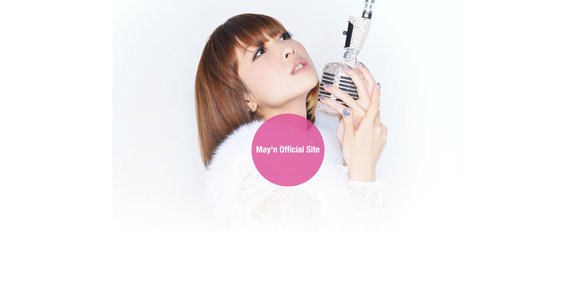 May'n Road to 10th Anniversary Japan & World Tour 2014-2015 『dots and lines』台湾公演1日目