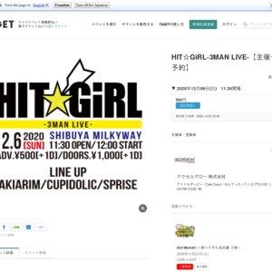 HIT☆GiRL-3MAN LIVE-(2020/12/6)