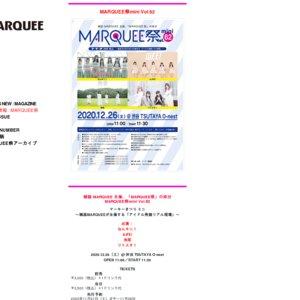 MARQUEE祭mini Vol.63