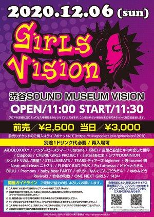GIRLS VISION@渋谷VISION 2020.12.6
