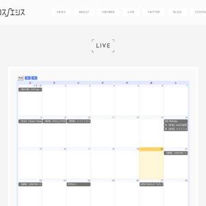 2nd ONEMAN LIVE 「Construction」