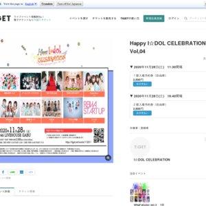 Happy I☆DOL CELEBRATION Vol,04