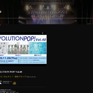 EVOLUTION POP! Vol.40