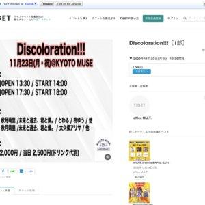 Discoloration!!! 1部