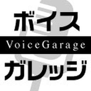 「ボイスガレッジ バレンタインパーティー2021 〜SideGirls〜 Day2 昼の部