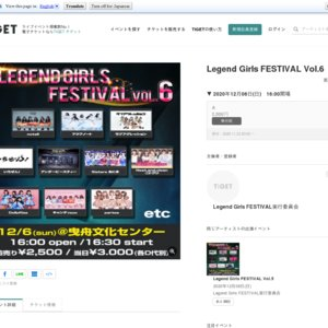 Legend Girls FESTIVAL Vol.6