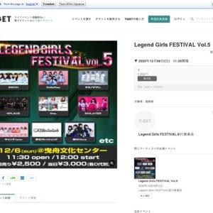 Legend Girls FESTIVAL Vol.5
