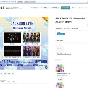"""JACKSON LIVE -Alternative Answer-"""