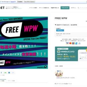 FREE WPW(11/26)