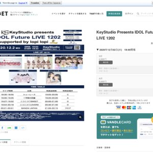 KeyStudio Presents IDOL Future LIVE 1202