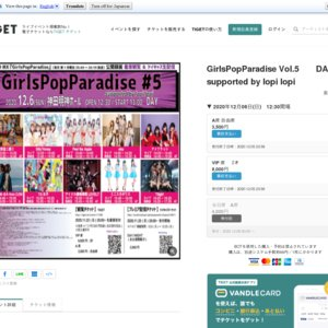 GirlsPopParadise Vol.5 DAY supported by lopi lopi