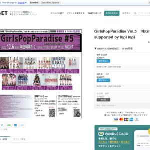GirlsPopParadise Vol.5 NIGHT supported by lopi lopi