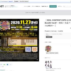 IDOL CONTENT EXPO @ 新宿BLAZE Vol.97 ~緊急!花金アイドルLIVE!!!~