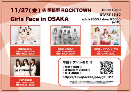 Girls Face in OSAKA(2020/11/27)