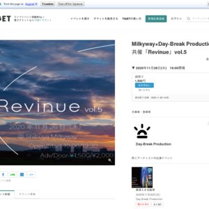 Milkyway×Day-Break Production共催「Revinue」vol.5