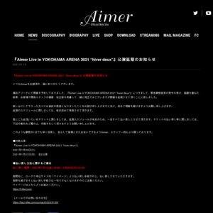 """【延期】Aimer Live in YOKOHAMA ARENA 2021 """"hiver deux"""" Day2"""