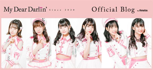 MyDearDarlin'「Candy Chu!/FLOWER/青の君」発売記念イベント ミニライブ&特典会 12/6