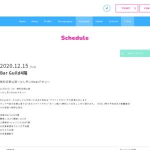 無料定期公演(2020/12/15)