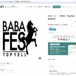 12/5(土) 【第2部】TopYell BABA祭