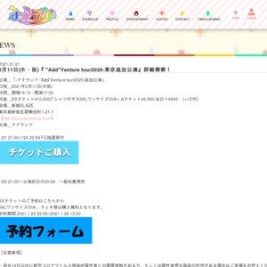 """-ナナランド """"Add""""Venture tour2020-東京追加公演"""