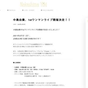 【延期】中島由貴 1st Live~Chapter  Ⅰ~