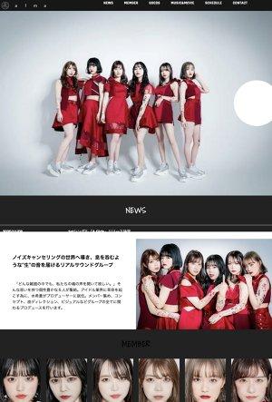 alma 1stシングル『A Girls』リリースイベント 12/22