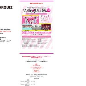 MARQUEE祭 Vol.81