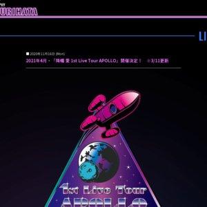 「降幡 愛1st Live Tour APOLLO」Zepp Osaka Bayside
