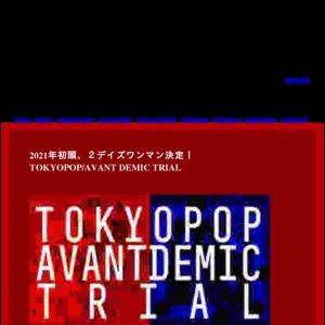 アーバンギャルド LIVE AVANTDEMIC TRIAL (LIVE AVANTDEMIC 追加公演)