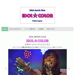 【延期】IDOL☆COLOR ♯50