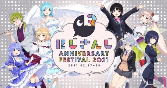 にじさんじ Anniversary Festival 2021 前夜祭 feat.FLOW