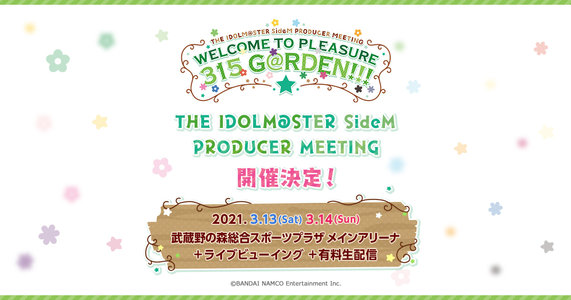 THE IDOLM@STER SideM PRODUCER MEETING WELCOME TO PLEASURE 315 G@RDEN!!! DAY2